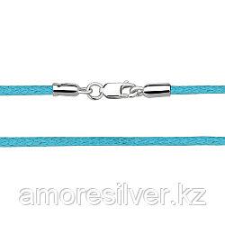 Шнур Aquamarine серебро с родием, без вставок 71373Ц размеры - 40 45 50
