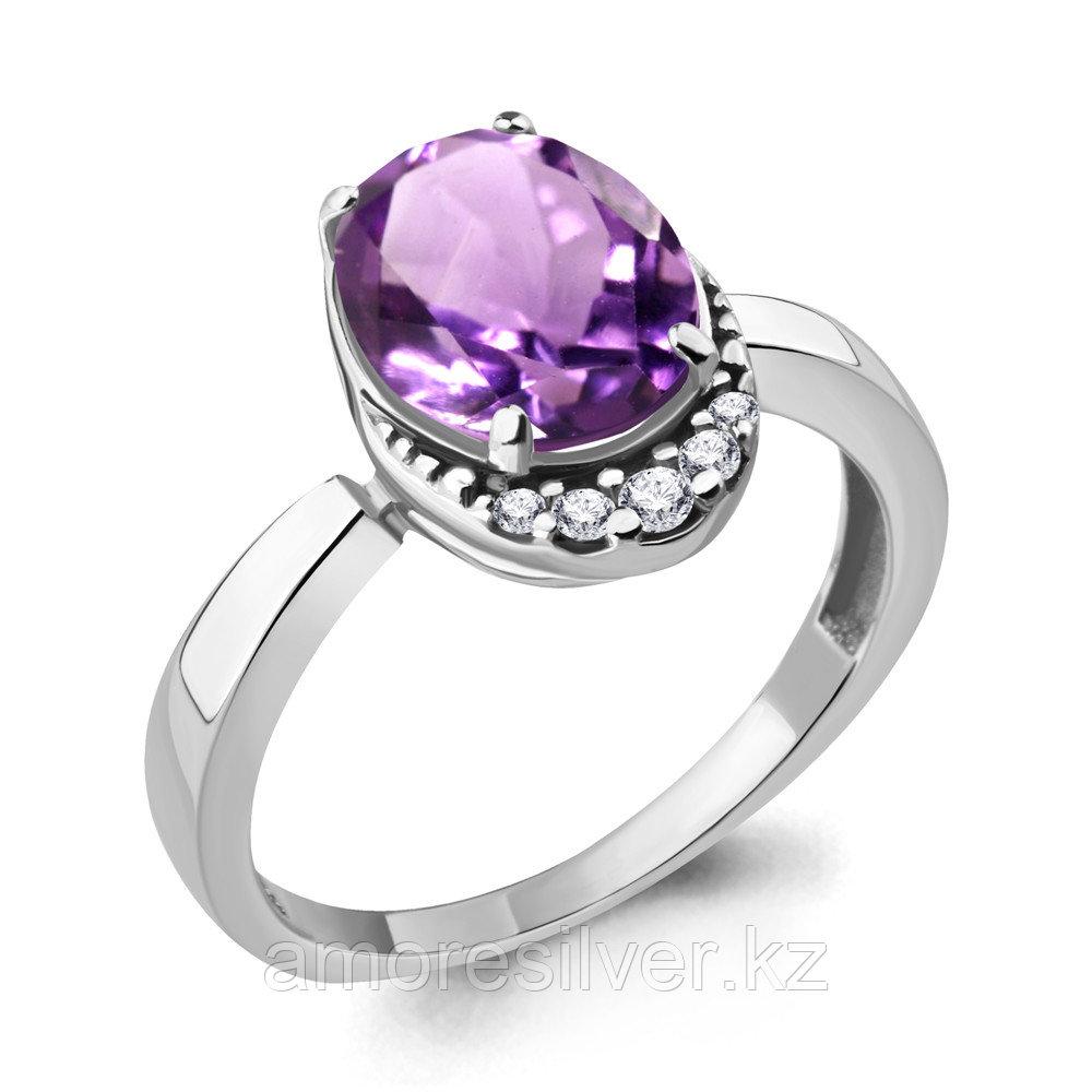 """Кольцо Aquamarine серебро с родием, аметист фианит, """"halo"""" 6917004А размеры - 18,5"""