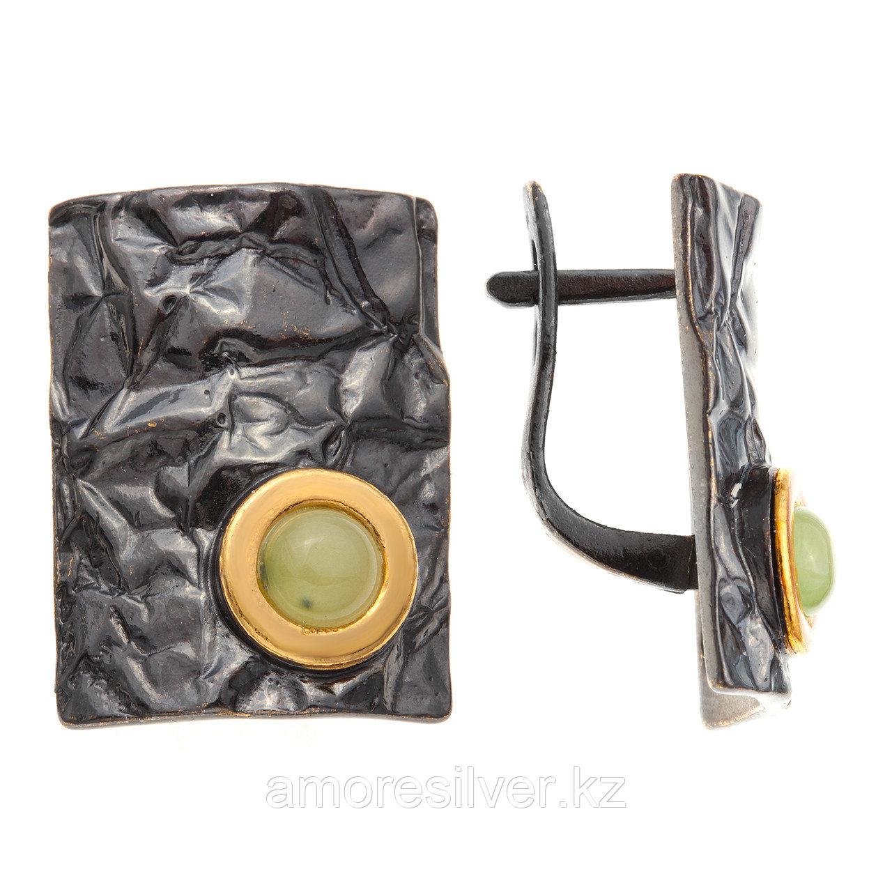Серьги Балтийское золото , нефрит, модное 72801056