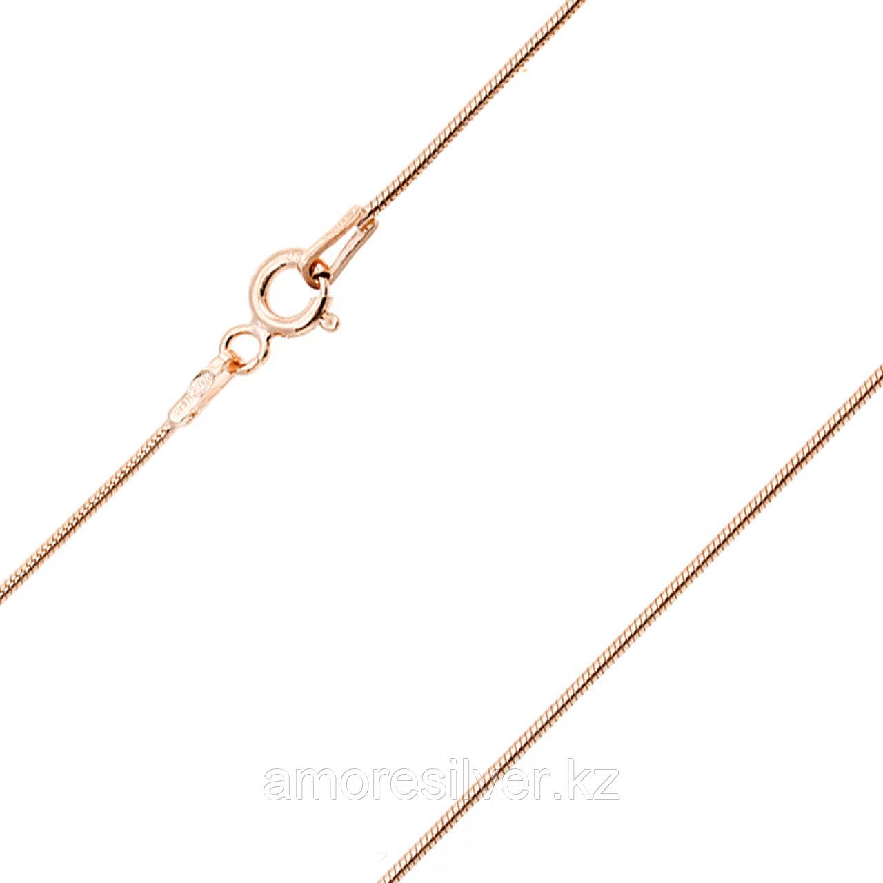 Цепь Teosa серебро с позолотой, без вставок, снейк круглый AU GROT-030-50 размеры - 50