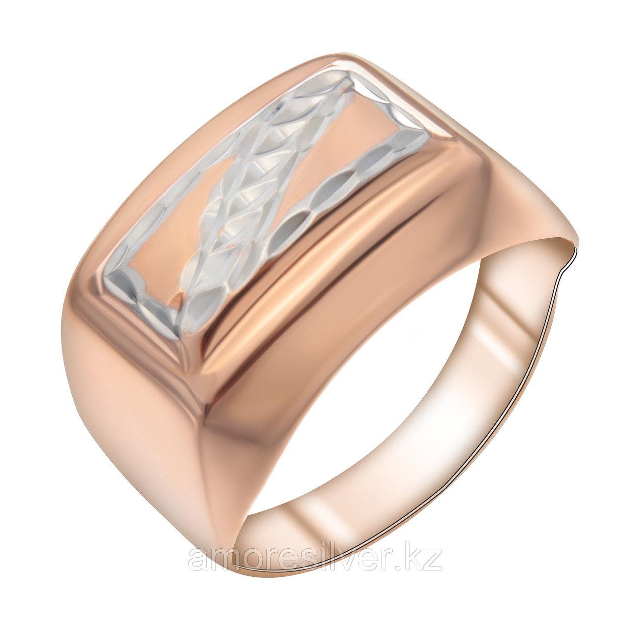 Кольцо Aquamarine серебро с позолотой, без вставок, классика 51277#