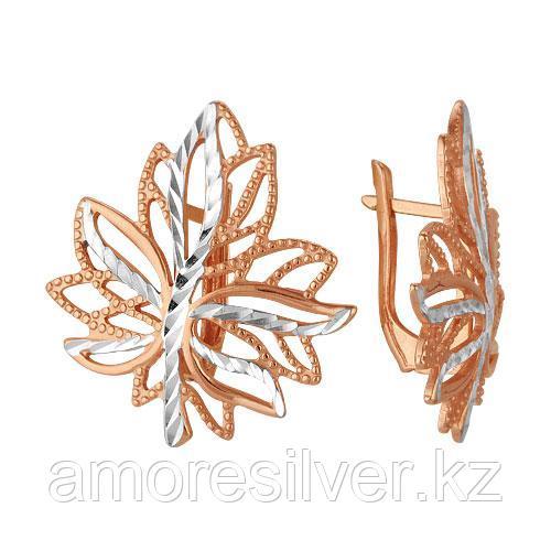 Серьги Красная Пресня серебро с позолотой, без вставок, с английским замком, флора 3302255-5