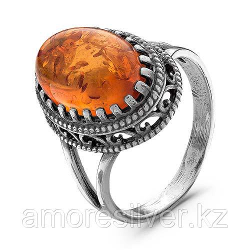Кольцо Красная Пресня , овал 2337096 размеры - 17,5
