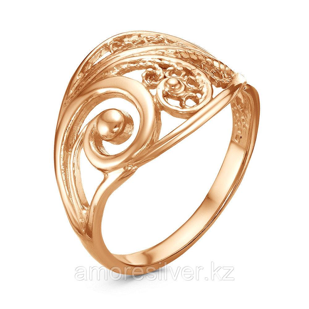 Кольцо Красная Пресня серебро с позолотой, без вставок, ажурное 23010671 размеры - 18,5