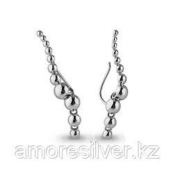 Серьги Aquamarine серебро с родием, без вставок, круг 33115.5