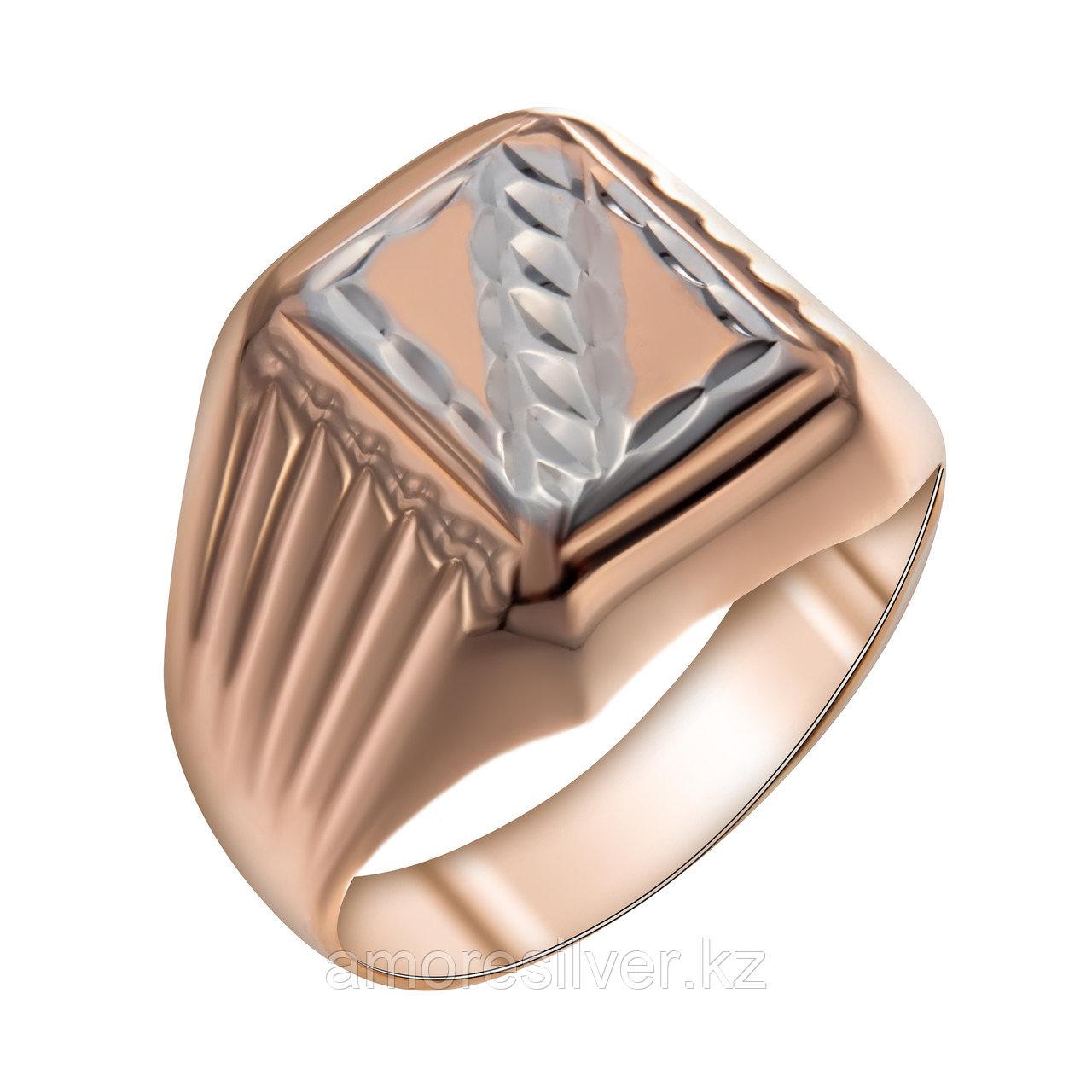 Кольцо Aquamarine серебро с позолотой 51278#