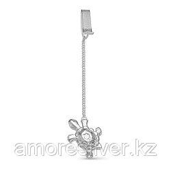Ионизатор из серебра   Красная Пресня 930994б