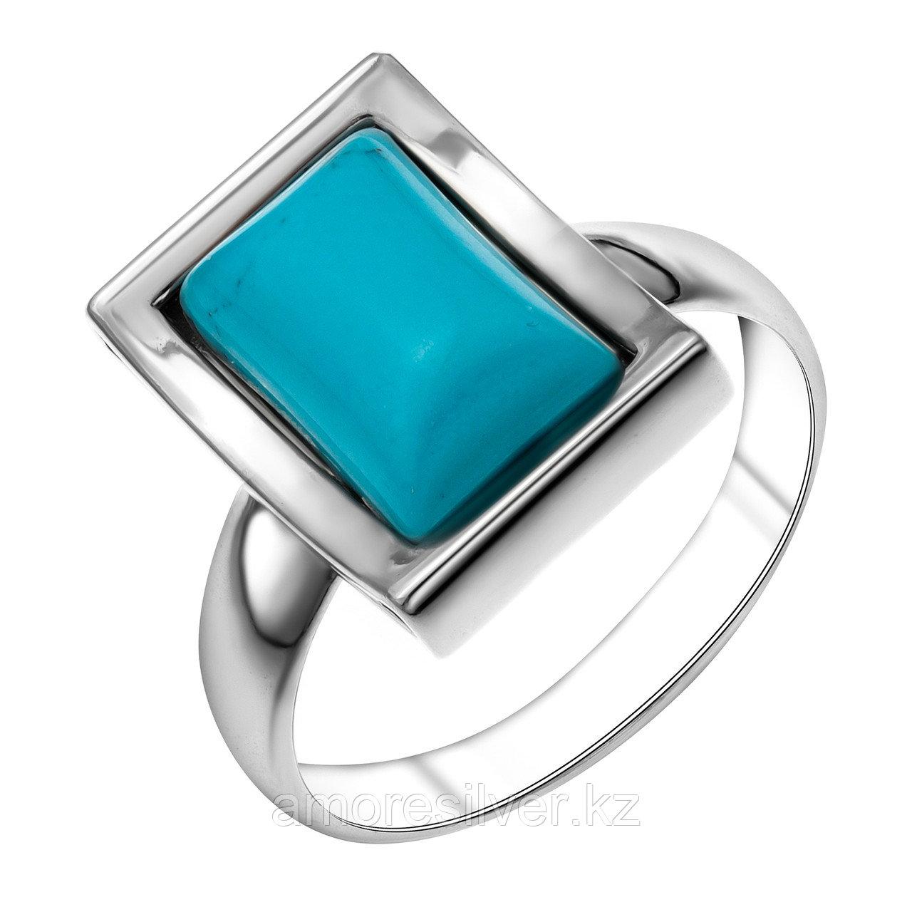 Кольцо Darvin серебро с родием, бирюза синт., прямоугольник 920071404aa размеры - 18