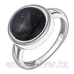 Кольцо Teosa серебро с родием, авантюрин, , круг 1000-0341-GLS размеры - 17,5