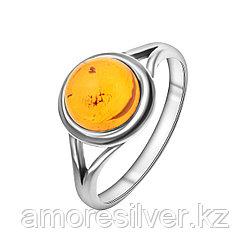 Кольцо ЯНТАРНАЯ ЛАГУНА серебро с родием, янтарь янтарь зеленый янтарь коньячный, круг 7LP073 размеры - 17,5