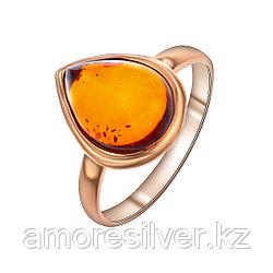 Кольцо ЯНТАРНАЯ ЛАГУНА серебро с позолотой, янтарь молочный, капля 4LP351 размеры - 18