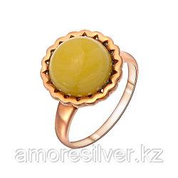 Кольцо ЯНТАРНАЯ ЛАГУНА серебро с позолотой, янтарь, круг 4LP386 размеры - 18 19,5