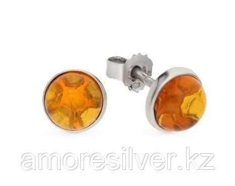 Серьги Darvin серебро с родием, янтарь коньячный, круг 922041337da