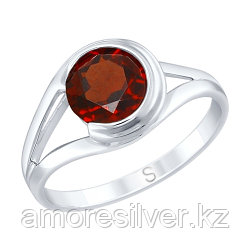 "Кольцо SOKOLOV серебро с родием, гранат, ""каратник"" 92011731 размеры - 17"