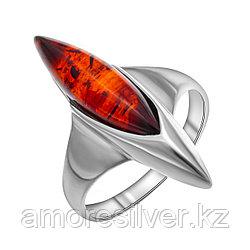 Кольцо Darvin серебро с родием, янтарь коньячный, классика 920041313aa размеры - 18,5