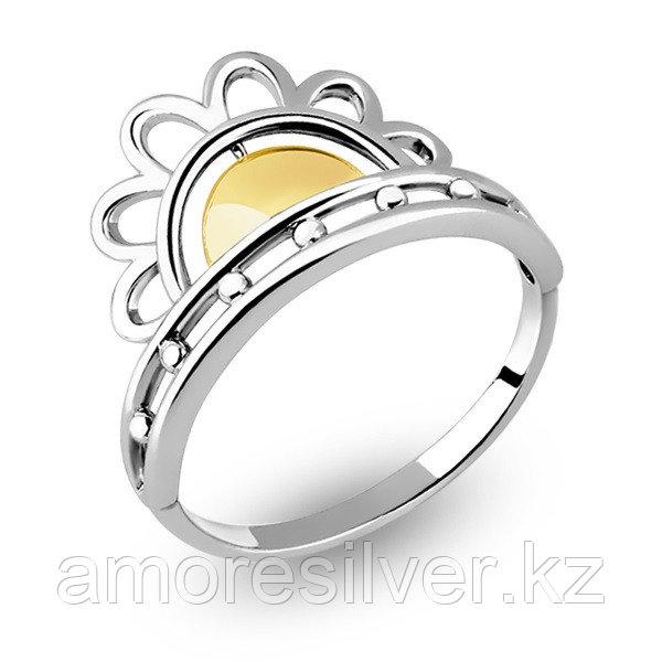 Кольцо Aquamarine серебро с позолотой, без вставок, , символы 54531# размеры - 17,5
