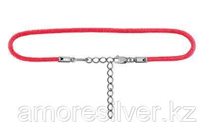 Серебряный браслет Aquamarine 74210 размеры - 16