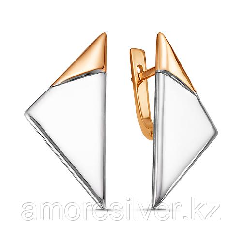 Серьги  , без вставок, с английским замком, треугольник 2000-0428-k