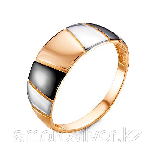Кольцо  , без вставок, геометрия 1000-0443-k размеры - 17