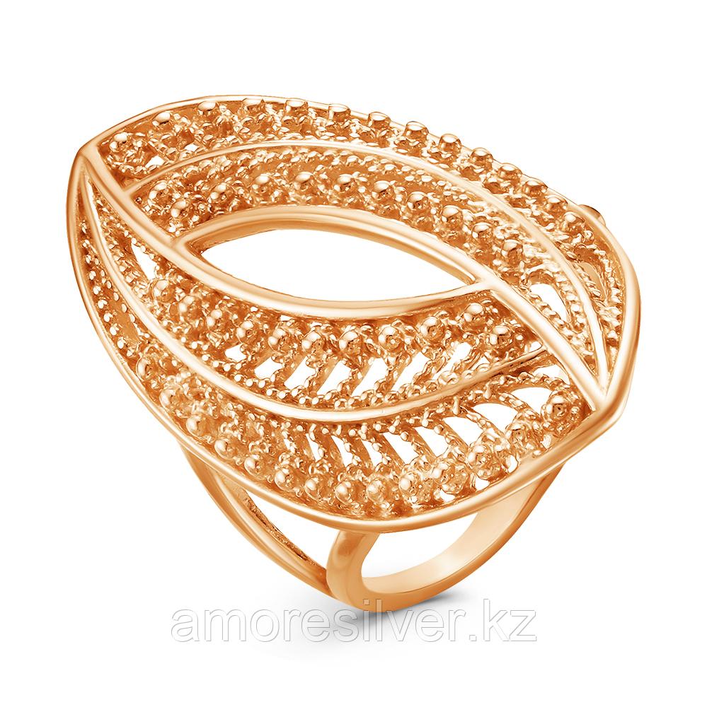 Кольцо Красная Пресня серебро с позолотой, без вставок 23011223