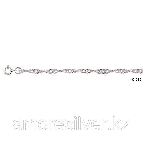 Цепь  серебро с родием, без вставок, сингапур Ср 050/45 размеры - 45