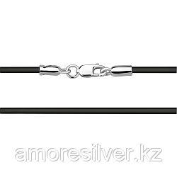Шнур Aquamarine серебро с родием, без вставок 70062.5 размеры - 40 45 50 55 60 65 70