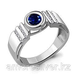 """Кольцо Aquamarine серебро с родием, нано сапфир фианит, """"каратник"""" 69161АБ.5"""
