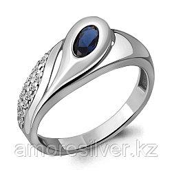 "Кольцо Aquamarine серебро с родием, нано сапфир фианит, ""halo"" 69163АБ.5"