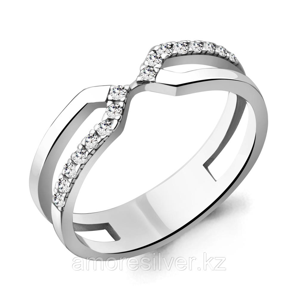 Кольцо Aquamarine серебро с родием, фианит 68691А.5 размеры - 17 17,5
