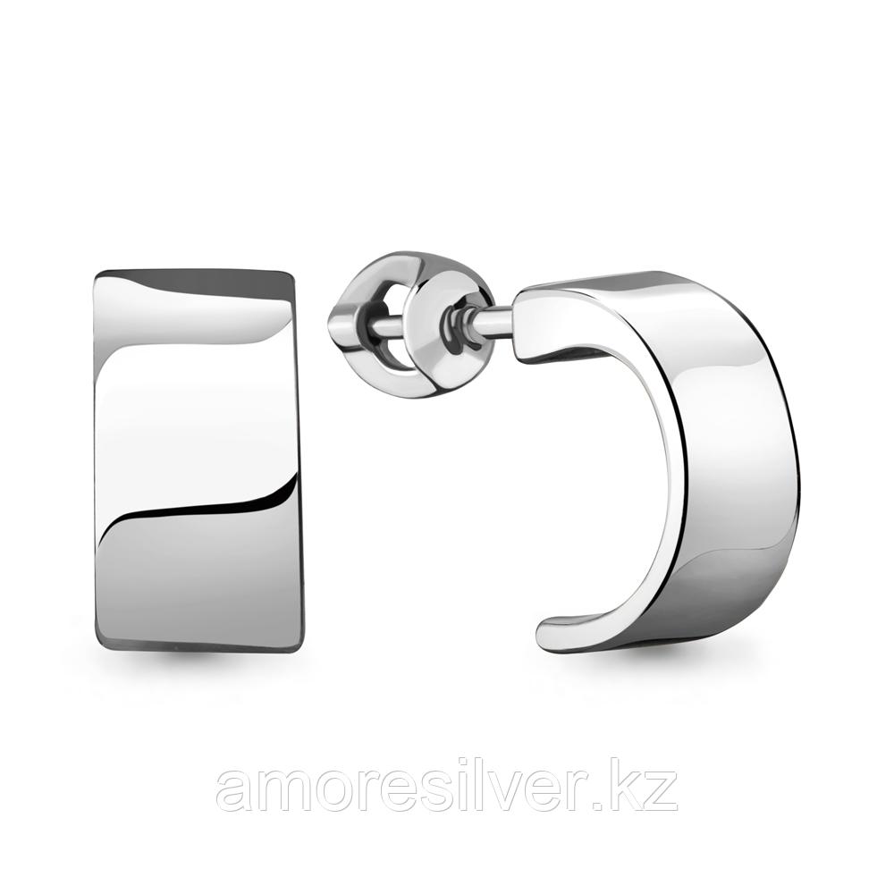 Серьги Aquamarine серебро с родием, без вставок, винтовой замок 33708.5