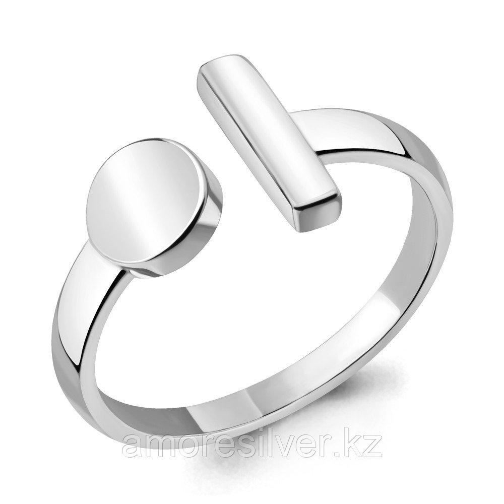 Кольцо Aquamarine серебро с родием, без вставок 54768.5 размеры - 18 18,5