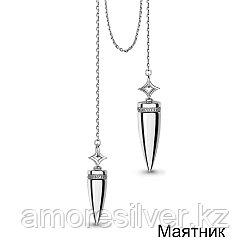Сувенир Aquamarine серебро с родием, без вставок,  73579.5