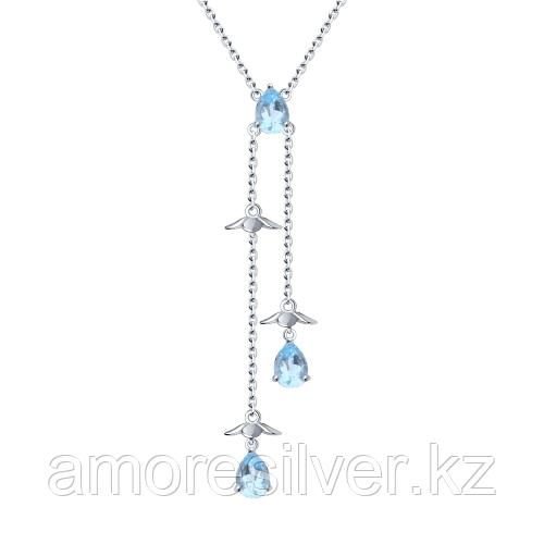 Колье SOKOLOV серебро с родием, топаз, карабинный замок, многокаменка 92070044 размеры - 45