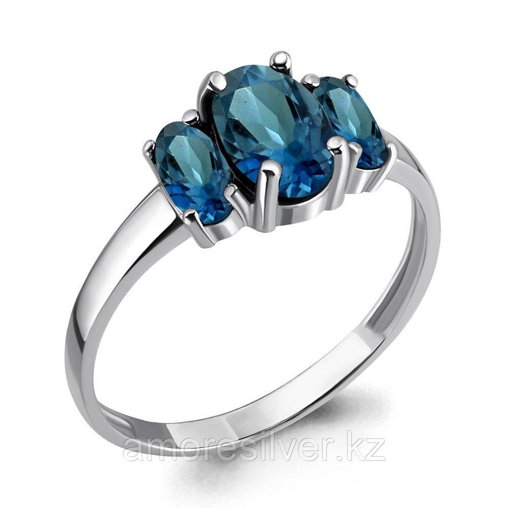 Кольцо AQUAMARINE серебро с родием, топаз лондон, многокаменка 6535408.5 размеры - 18