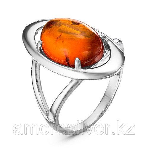 Кольцо Красная пресня серебро с родием, янтарь иск., овал 23310148Д размеры - 18,5