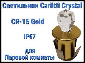 Светильник Cariitti Crystal CR-16 для паровой комнаты (Золото, длина кристалла-16 мм, IP67)
