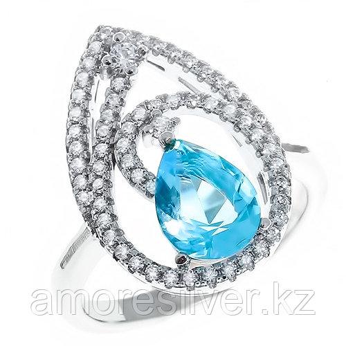 "Кольцо TEOSA серебро с родием, фианит, ""halo"" ZDR-12974-TSWC"