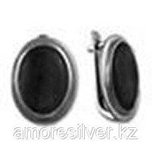 Серьги Елана серебро с родием, агат, с английским замком, овал 221342