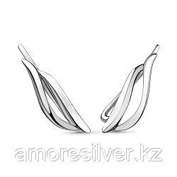 Серьги AQUAMARINE серебро с родием, без вставок, геометрия 33117.5