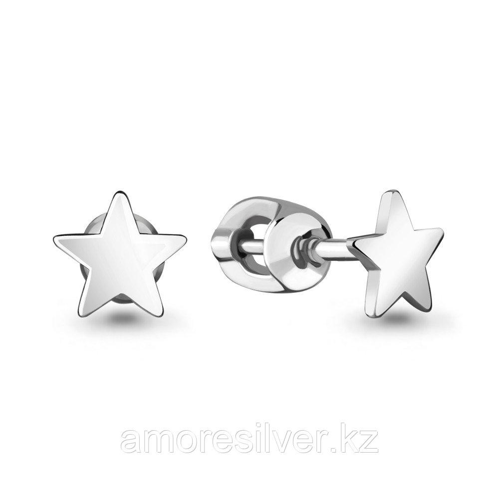 """Серьги AQUAMARINE серебро с родием, без вставок, """"звезда"""" 33182.5"""