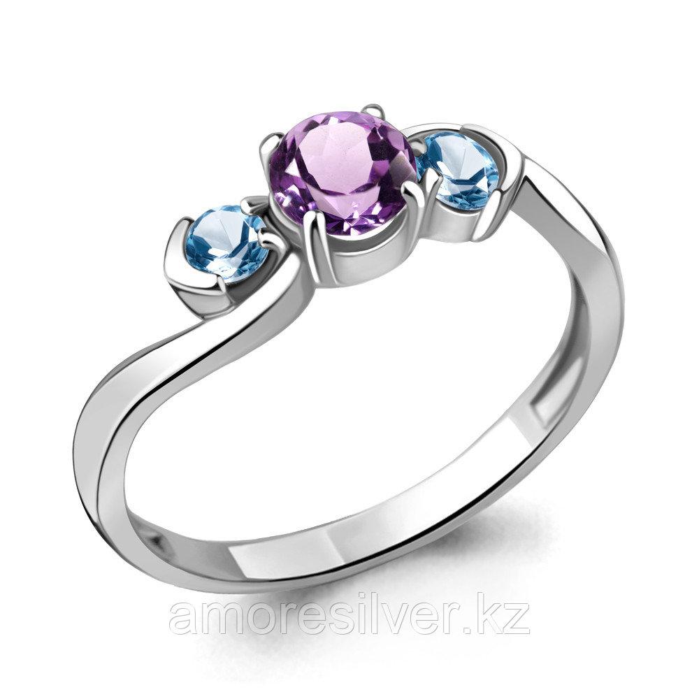 Кольцо AQUAMARINE серебро с родием, аметист топаз свисс, многокаменка 6942930.5 размеры - 16