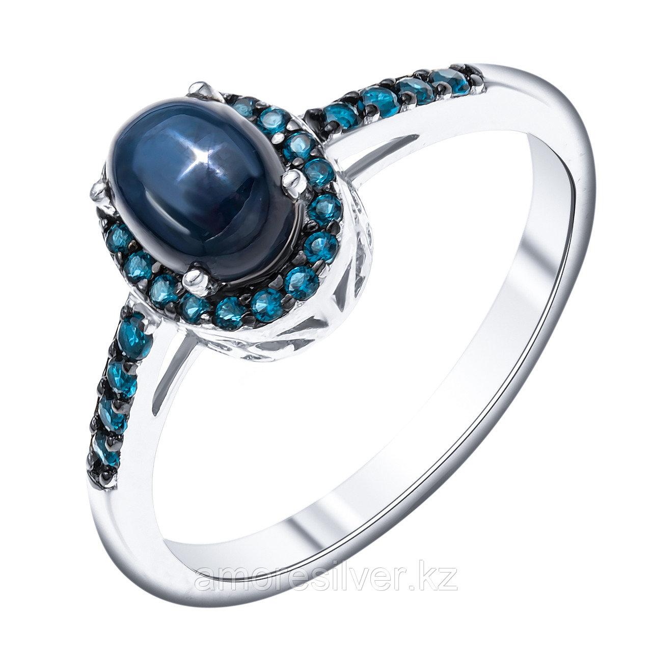 """Кольцо TEOSA серебро с родием, фианит сапфир звездчатый, """"halo"""" R-DRGR00928-SP-SPC"""