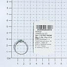 "Кольцо TEOSA серебро с родием, кварц синт., ""halo"" 1101047-04045 размеры - 17,5, фото 2"