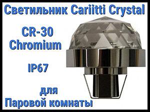 Светильник Cariitti Crystal CR-30 для паровой комнаты (Хром, диаметр кристалла-30 мм, IP67)