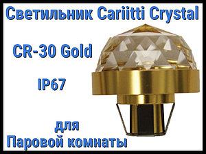 Светильник Cariitti Crystal CR-30 для паровой комнаты (Золото, диаметр кристалла-30 мм, IP67)