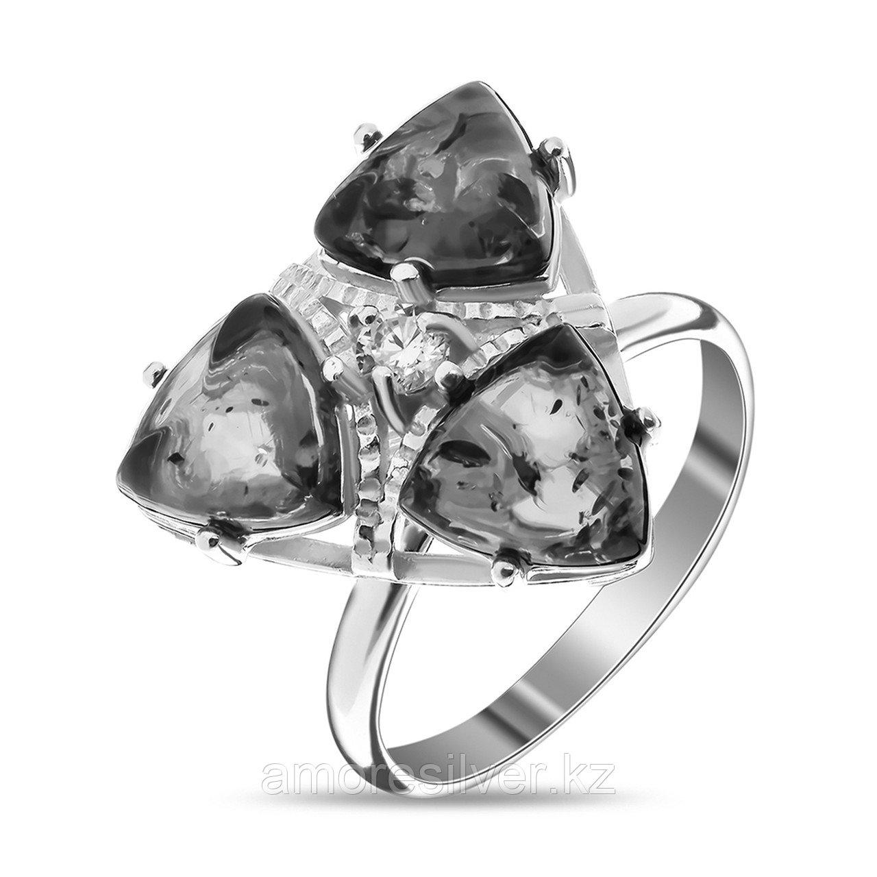 Кольцо Амулет серебро без покрытия, янтарь, геометрия 1.149