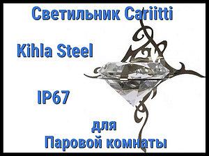 Светильник для паровой комнаты Cariitti Kihla (Нерж. сталь, хрусталь, IP67)