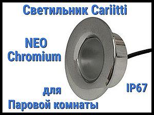 Светильник для паровой комнаты Cariitti Neo (Хром, линза прозрачная, IP67)
