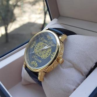 Именные часы