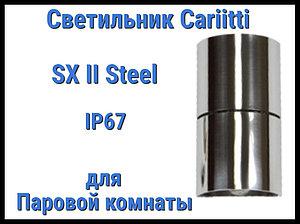 Светильник для паровой комнаты Cariitti SX II (Нерж. сталь, IP67)